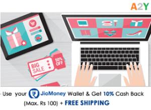 homeshop loot jio money offer