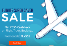 paytm sale ticket fly