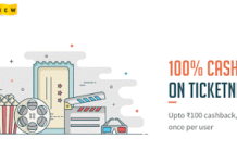 ticketnew freecharge