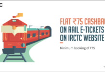 IRCTC freecharge offer