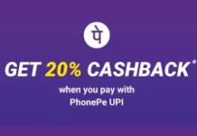flipkart phonepe loot  cashback