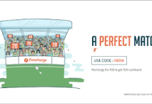 freecharge perfect match INDIA