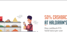 haldirams loot freecharge