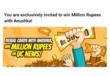 million rupees anushka loot