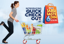 quick checkout big bazaar