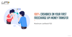 FreeCharge UPI Free Rs 30 Offer