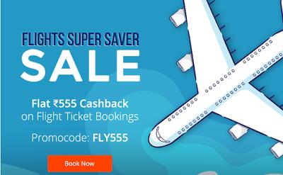 Paytm FLYDAYVIP- Get Upto 100% Cashback on Flight Ticket on 11th July