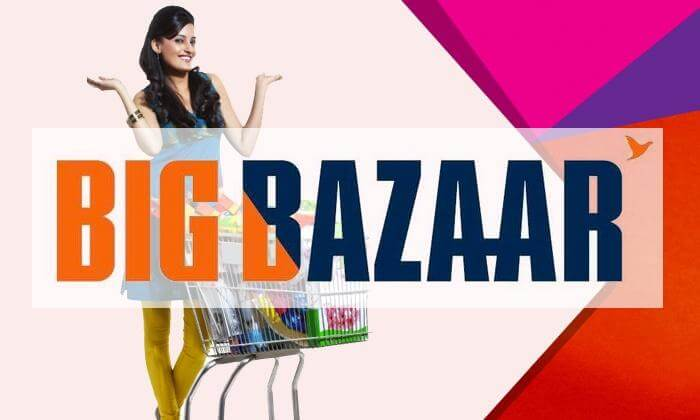 BigBazaar- Give a Missed Call & Get Rs 200 off on Rs 1000 Shopping Coupon