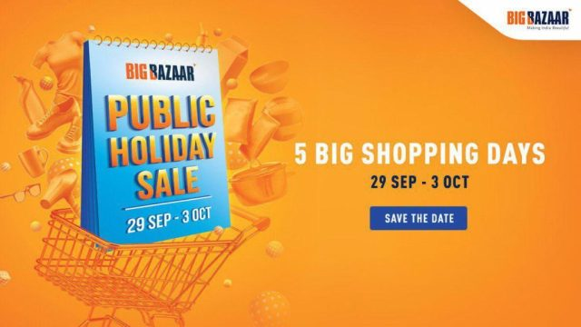 Big Bazaar Public Holiday Sale: Discounts & Cashback Offers