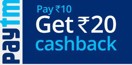 Free Rs 10 Paytm Cash Instantly