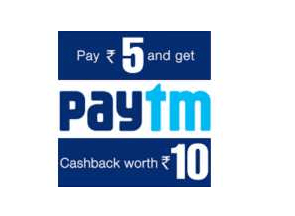 Paytm Loot- Pay Rs 5 & Get Rs 10 Paytm Cash Free