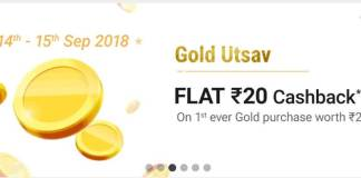 PhonePe Free Gold Offer