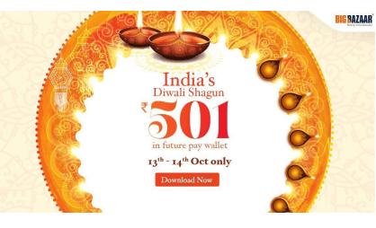 BigBazaar Diwali Shagun- Give Misscall & Get Free Rs 501 FuturePay Cash