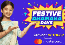 Flipkart Festive Dhamaka Days Offers & Deals