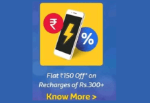 Flipkart Recharge Offer Rs 150 off