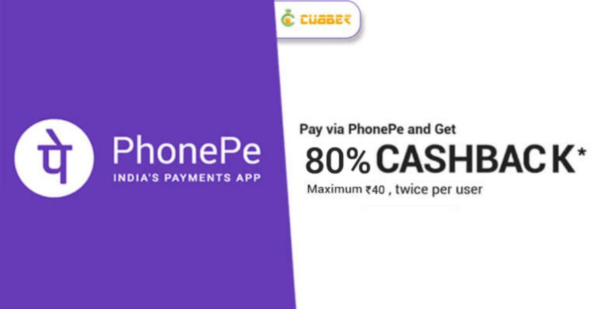 Cubber App- Get 100% Cashback on Payments via PhonePe (Twice)