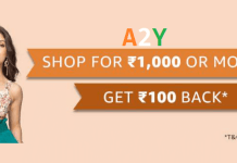 Amazon Fashion Rs 100 Free
