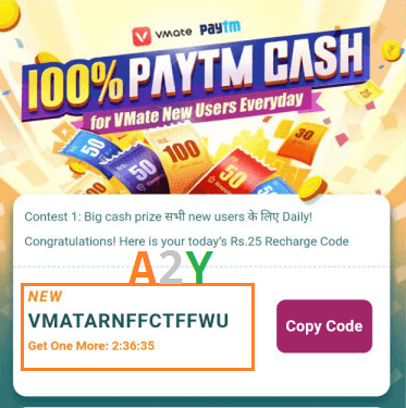Vmate App Paytm Coupon