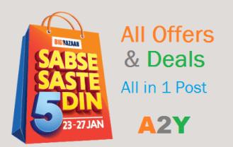 BigBazaar Sabse Saste 5 Din Sale