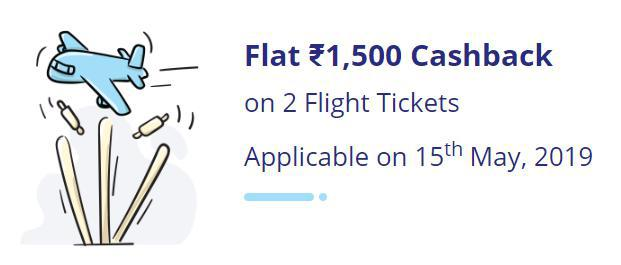 Paytm Travel Dhamaka