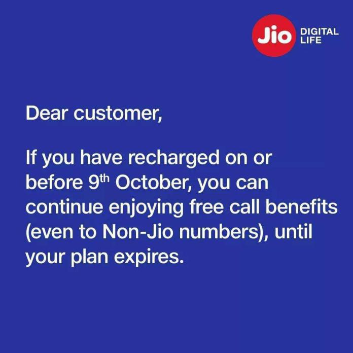 Jio IUC free announcement