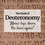 The Book of Deuteronomy in the Bible