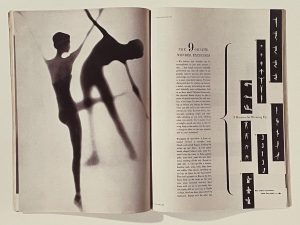 A Deeper Dive Into Brodovitch's Exakta Magazine Issue