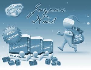 Noël 2010, Les nouvelles tendances !