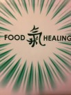 Food Healing System(iphoto taken by Abintra of the cover of FHS DVD courtesy of Supreme Science QiGong)