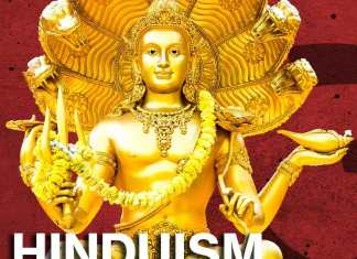 Hinduism belief system