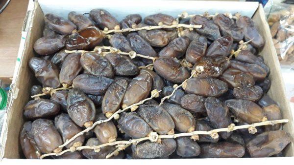 Jual Kurma Palmfruit Murah Jakarta