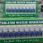Air Zam zam botol kecil