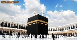 Pergi Haji Tahun Ini? Ini 5 Persiapan Wajib Ibadah Haji