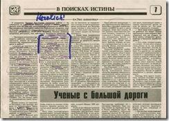 физика ВАКУУМА акад.кругляков. 1
