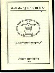 Image4 (1)