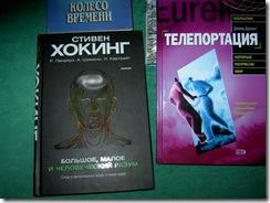 книги по цигун. 013