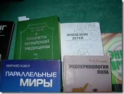 книги по цигун. 016