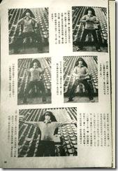 упражнения ниндзя на крыше