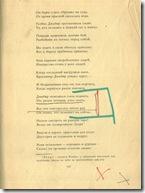шутки алишера навои. 1465 г