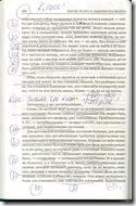 бехетерева. н. п. 2. 1