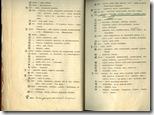 словарь пещурова. 1-1