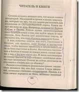 читатель корецкого. Image1