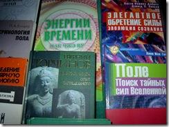 книги по цигун. 019