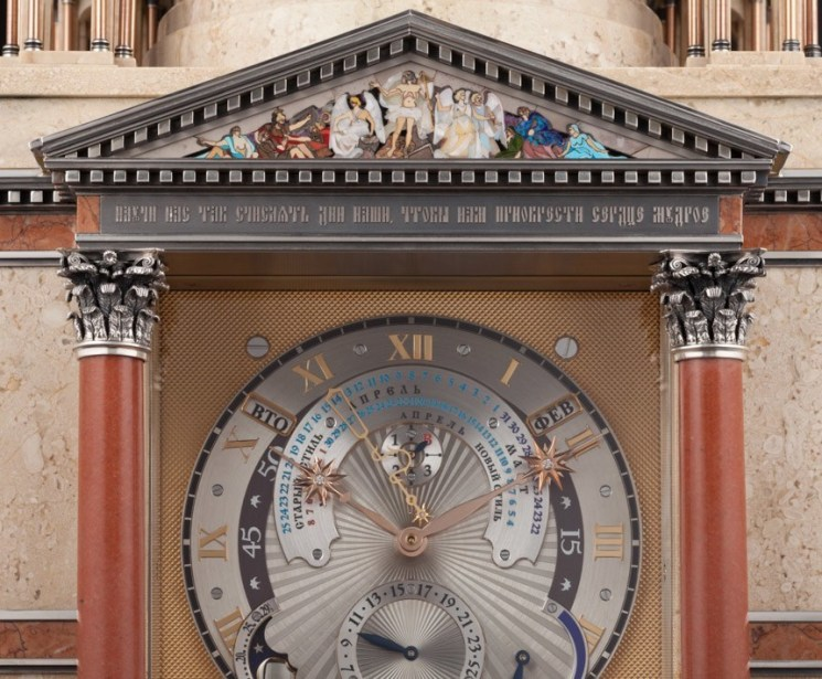Konstantin Chaykin Computus Easter Clock: Grand Complication Set In Marble & Gold Watch Releases