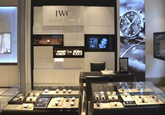 Buying Watches In Honolulu, Hawaii: Ben Bridge Timeworks Watch Stores