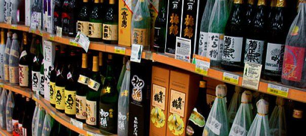 mitsuwa-005 Mitsuwa Market - Edgewater, NJ  New Jersey  NJ Markets Food Edgewater