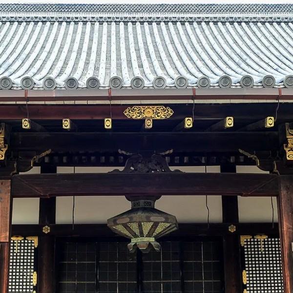 Ninna-ji  –  Kyoto