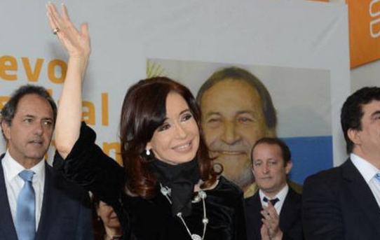 Kirchner-1.jpg