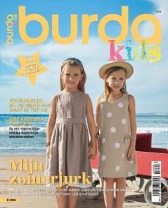 Burda Kids 2016