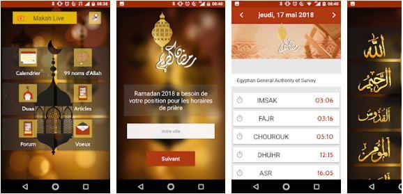 5 des applications mobile essentielles pendant le Ramadan  karrime 2019
